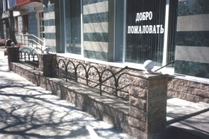 Оформления входа в магазин 'Джакузи'. г. Владивосток